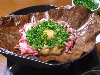 牛肉の朴葉味噌