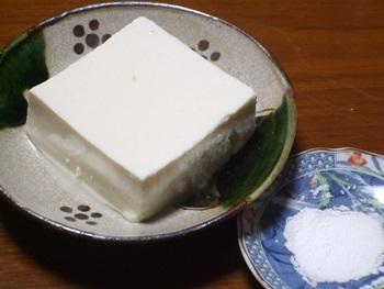豆腐に雪塩