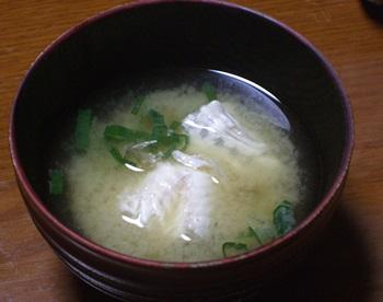 フグの味噌汁